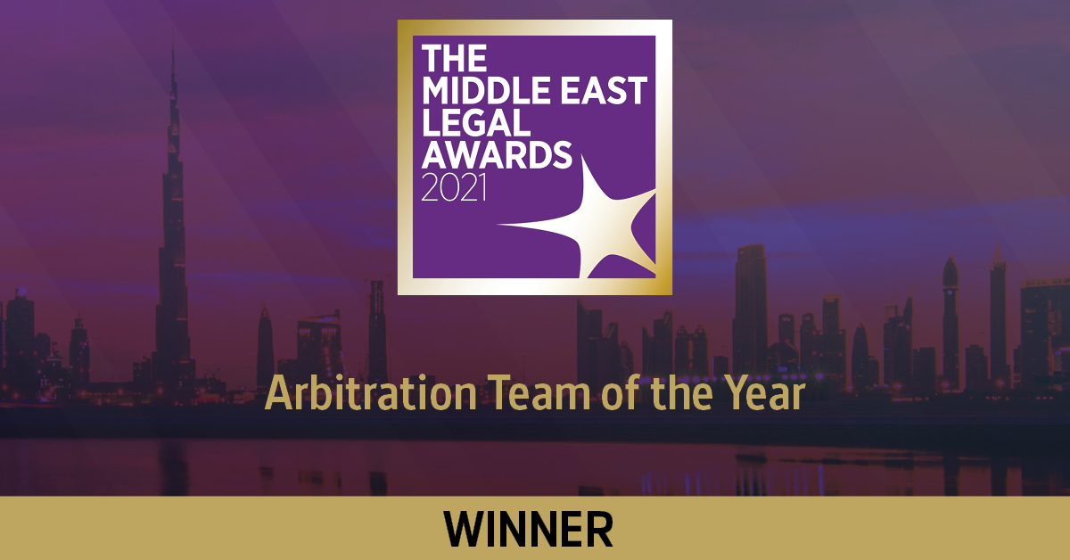 Arbitration Team of the Year
